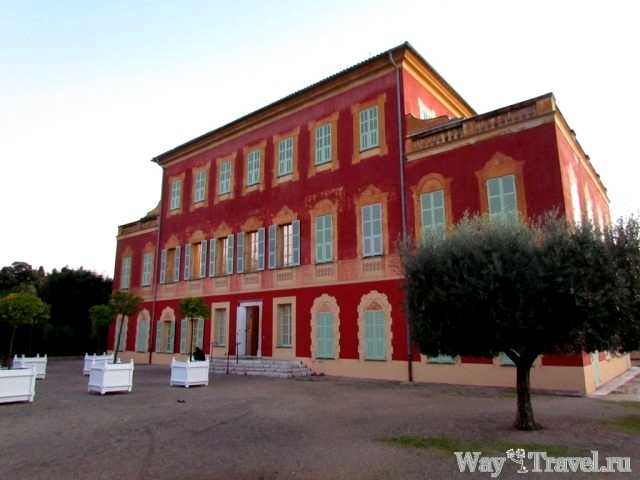 Музей Анри Эмиля Бенуа Матисса (Henri Matisse museum)