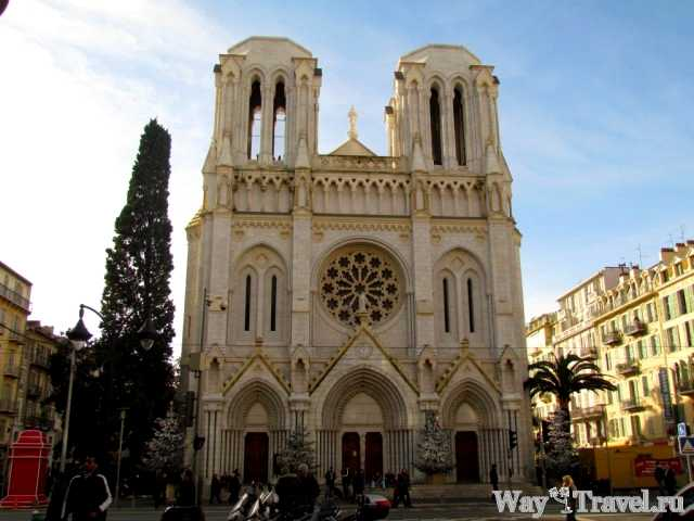 Базилика Нотр-Дам (Basilique Notre-Dame de Nice)