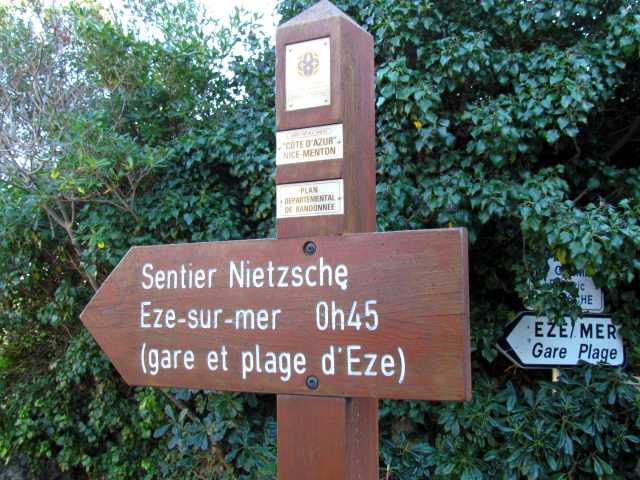 Деревня Эз - тропа Фридриха Ницше (Chemin de Nietzsche)