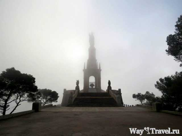 Сан Сальвадор в тумане (San Salvador in the mist)