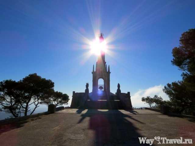 Сан Сальвадор в лучах солнца (San Salvador in sunshine)
