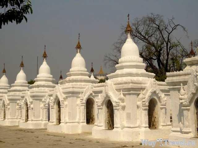 Пагода Кутодо (Kuthodaw Pagoda)