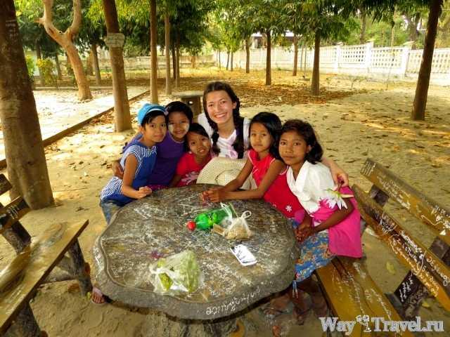 Наши бирманские друзья (Our little myanmar friends)