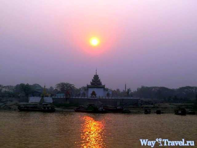 Восход над Мандалаем (Sunrise over the Mandalay)