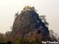 Myanmar062