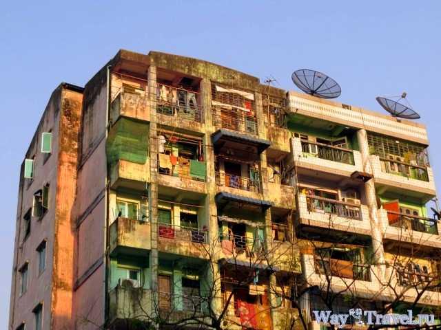 Янгон (Yangon)