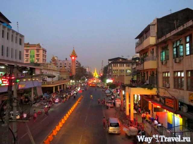 Янгон вечером (Evening Yangon)