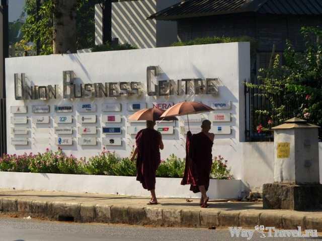 Буддистские монахи и бизнес ( Buddhist monks and Bysiness)