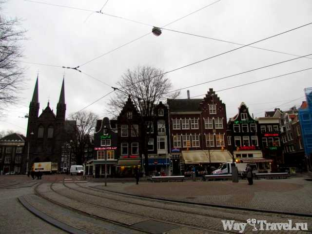 Амстердам (Amsterdam)