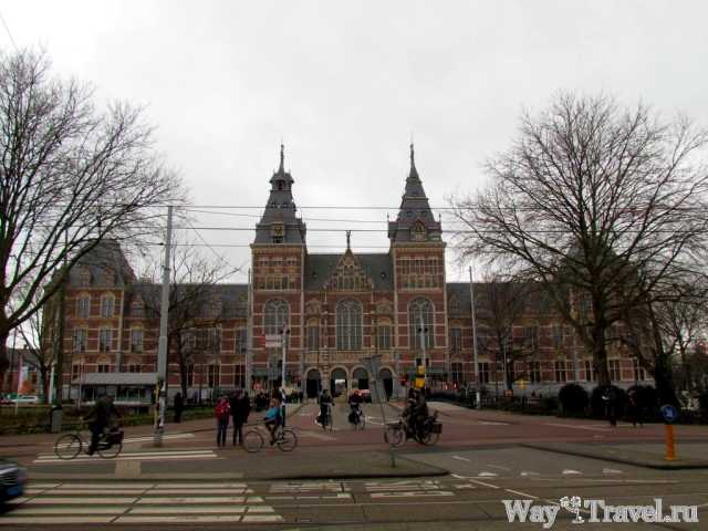 Национальный музей Нидерландов (Rijksmuseum)