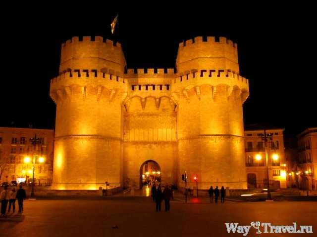 Башни Серранос (Torres de Serranos)