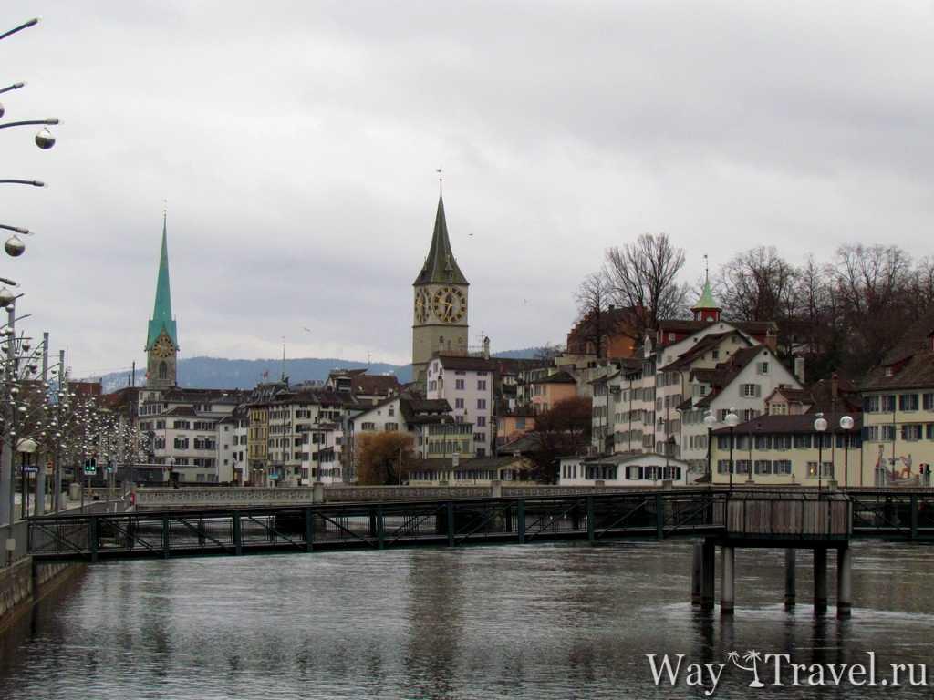 Маршрут по Цюриху 1 день в Цюрихе  что посмотреть за 1 день