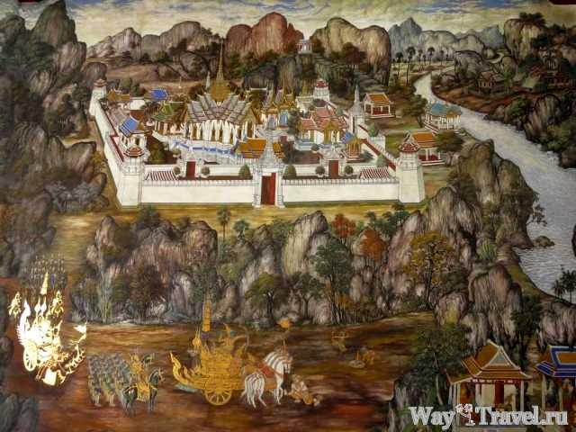 Живопись на стенах рядом с Королевским дворцом (Paintings on the walls near The Grand Palace)