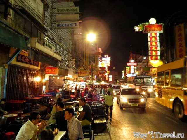 Китайский квартал Бангкока вечером (Bangkok China town in the evening)