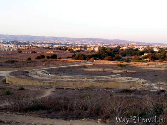 Амфитеатр в районе раскопок Пафоса (Amphitheater near the excavation Pafos)