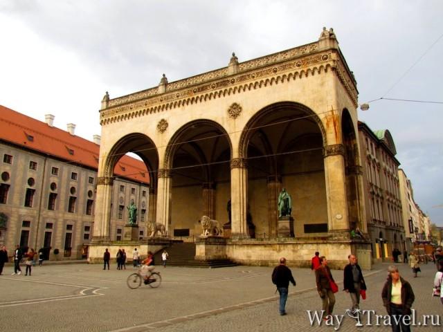 Площадь Одеон (Odeonsplatz)