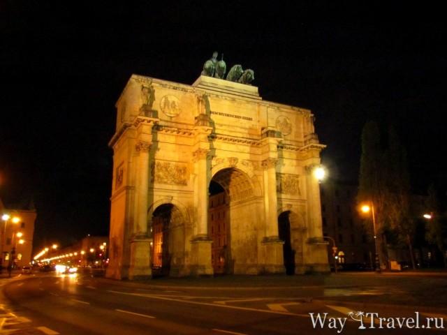 Триумфальная арка (Sieges Tor)