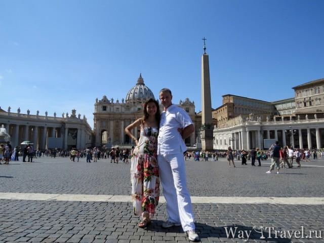 Собор Святого Петра в Риме (Basilica di San Pietro)
