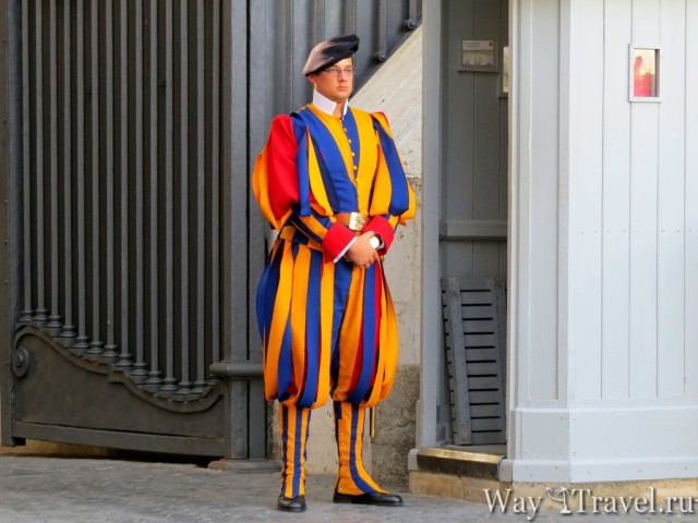 Охрана Собора Святого Петра (Guard of Basilica di San Pietro)