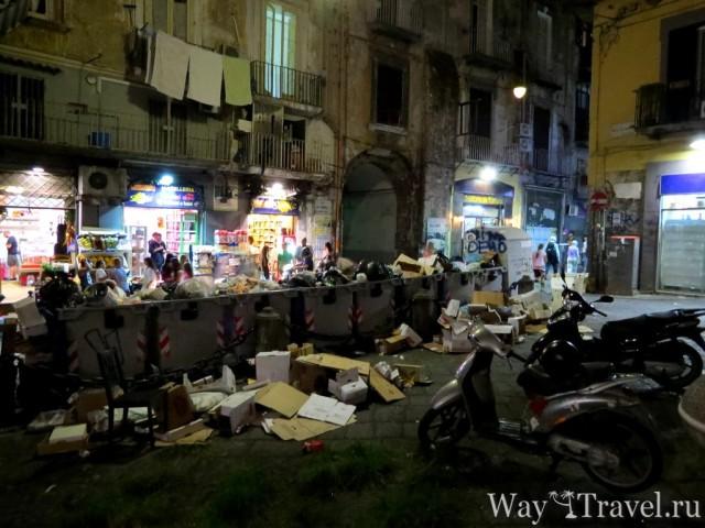 Улица Неаполя (Street of Napoli)