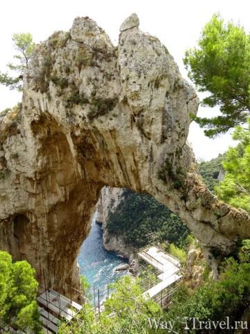 Натуральная природная арка (Arco Naturale)