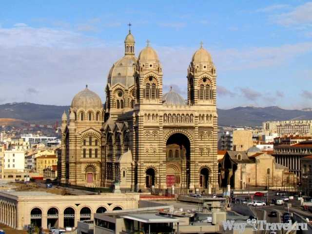 Кафедральный собор (Cath?drale Sainte-Marie-Majeure de Marseille)