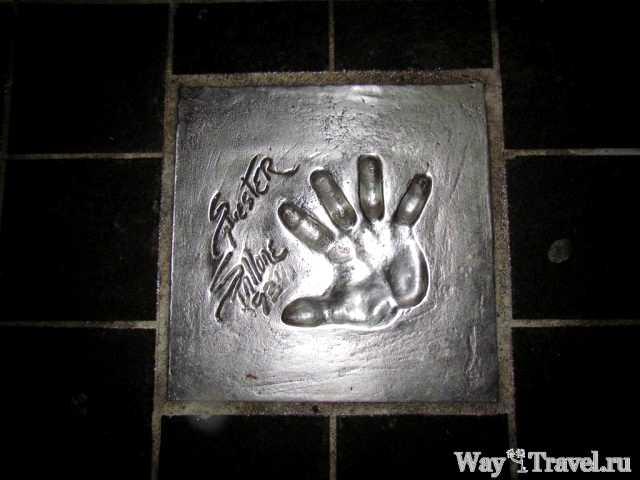 Отпечаток руки Сильвестора Сталлоне ( Handprint Sylvester Stallone)