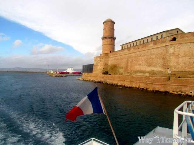 Возвращение в Марсель - Форт Святого Иоанна (Fort Saint-Jean)