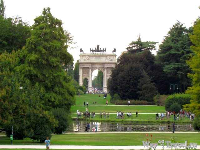 Парк Семпионе и Арка Мира (Parco Sempione and Arco della Pace)
