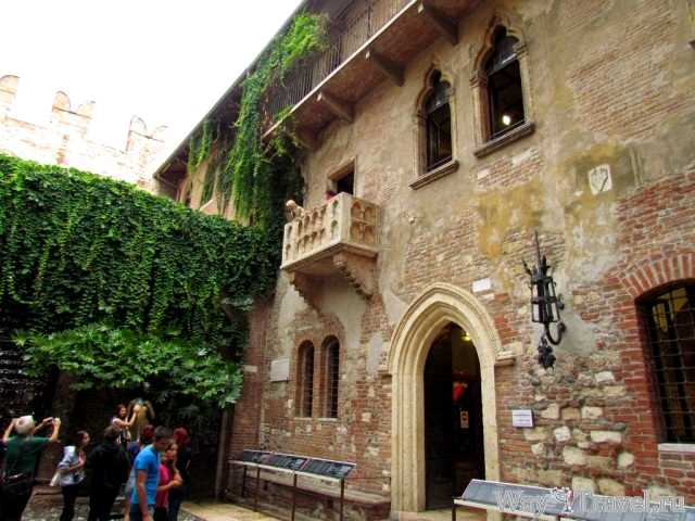 Дом Джульетты Копулетти (Casa di Giulietta)