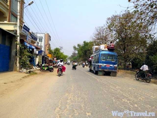 Самостоятельное путешествие в Мандалай