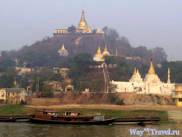 Сагаинг (Sagaing)