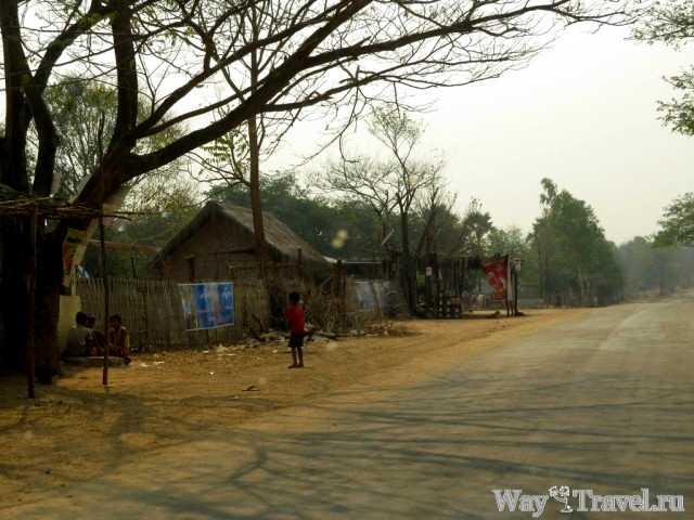 Жизнь рядом с дорогой в Мьянме (Life near the road Myanmar)