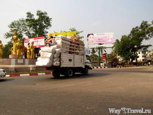 По дорогам Мьянмы (Road of the Myanmar)