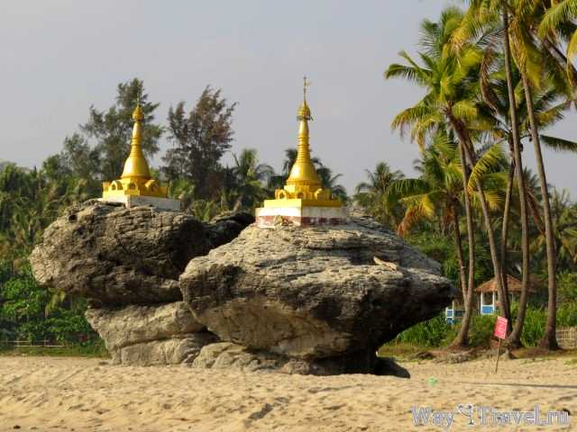 Две пагоды на берегу пляжа Нгве Саунг (Two pagods on the beach Ngwe Saung)