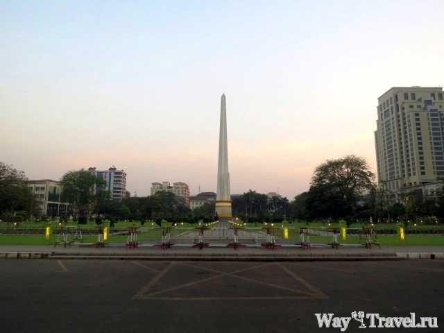 Монумент независимости (Independence Monument)