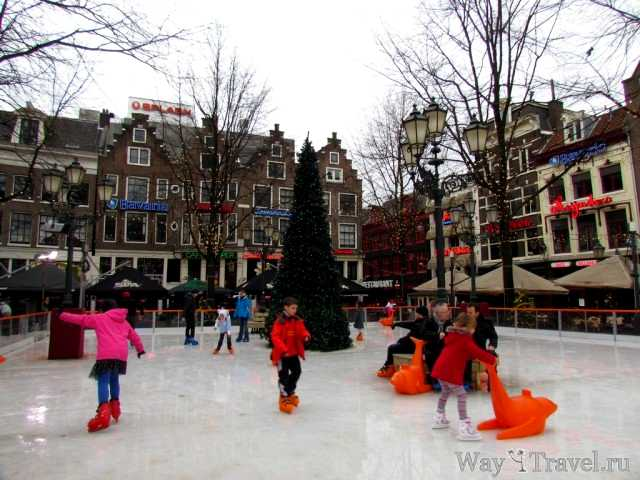 Каток в центре города Амстердама (Skating rink in the city center of Amsterdam)