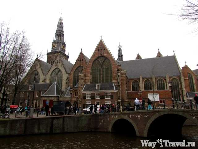 Каналы Амстердама (Canals in Amsterdam)