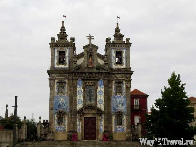 Церковь Санто-Ильдефонсо (Igreja de Santo Ildefonso)