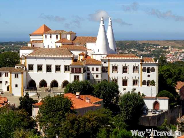 Национальный дворец Синтры (Palacio Nacional de Sintra)