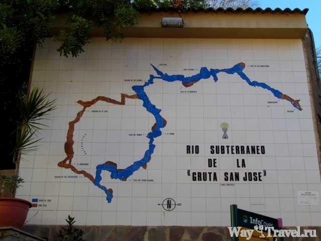Spain029