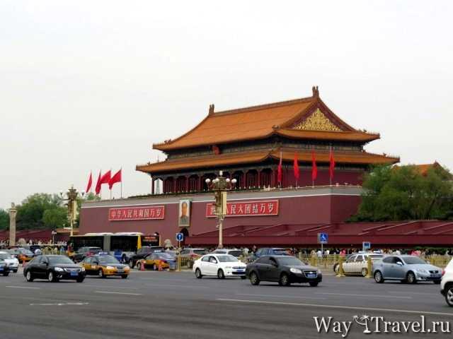 Тяньаньмэнь (Tiananmen)