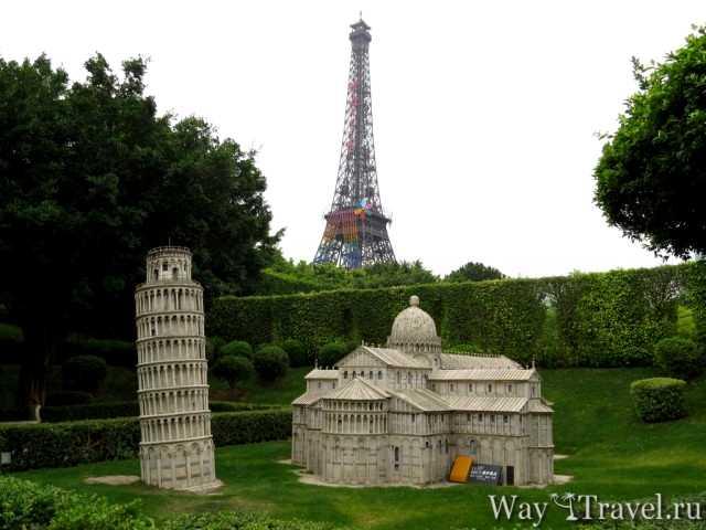 Окно в Мир - Пизанская башня и Эйфелева башня (Window of the World - Torre pendente di Pisa and Tour Eiffel)
