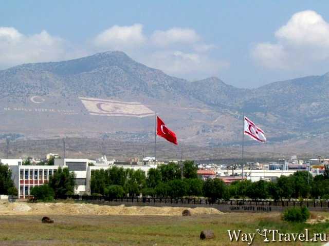 Северный Кипр (Northern Cyprus, Turkey)