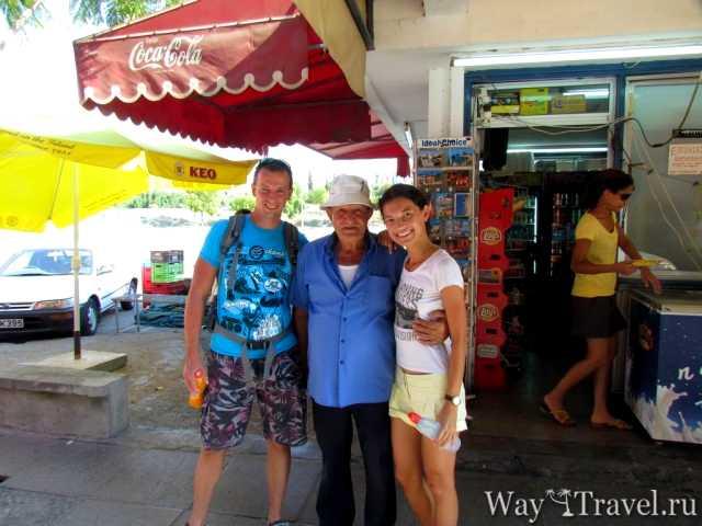 Наш друг - водитель автобуса в Кипре (Our friend - a bus driver in Cyprus)