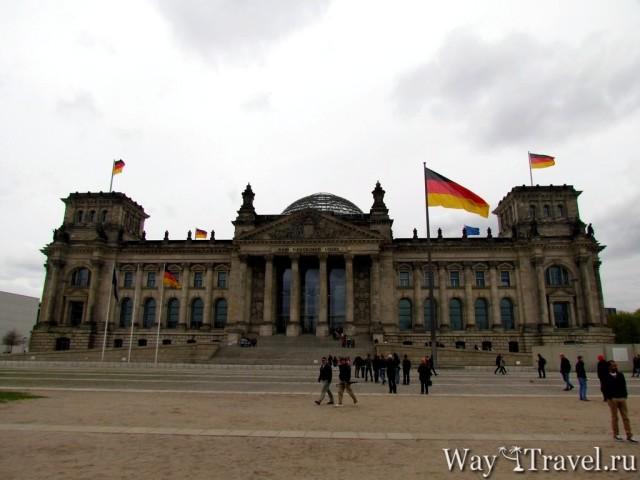 Германия это Ordnung