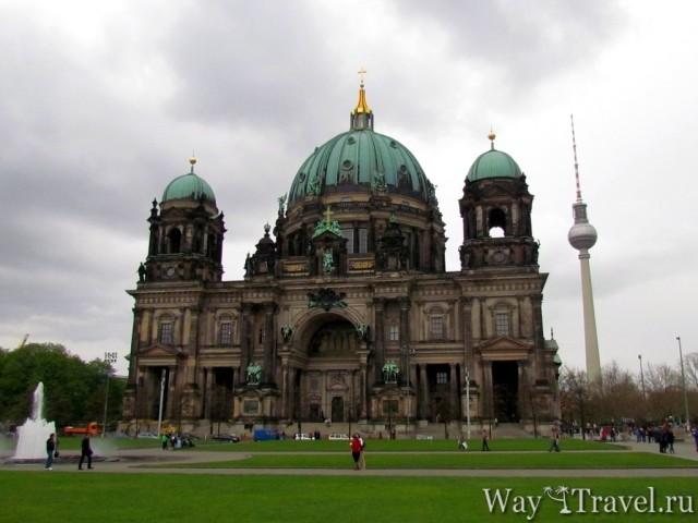 Кафедральный собор Берлина (Berliner Dom)