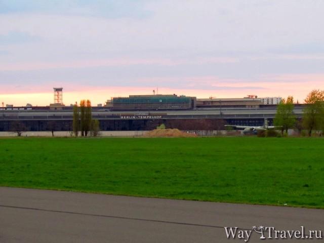 Аэропорт Темпельхоф (Tempelhof)