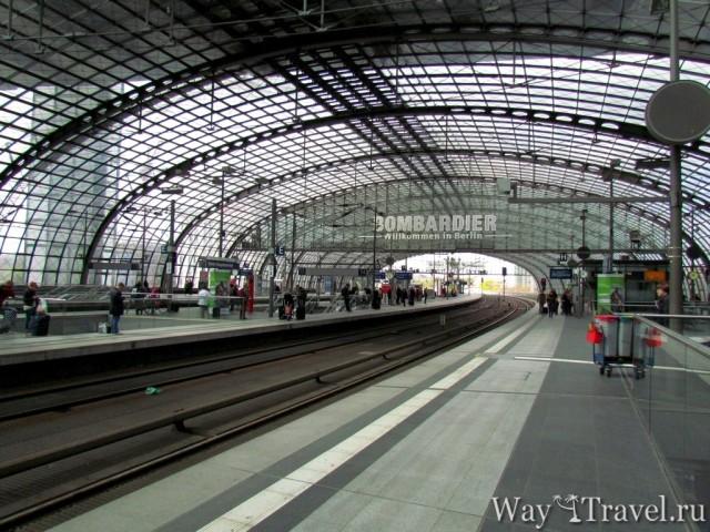 Железнодорожный вокзал в Берлине (Deutsche Bahn Berlin)