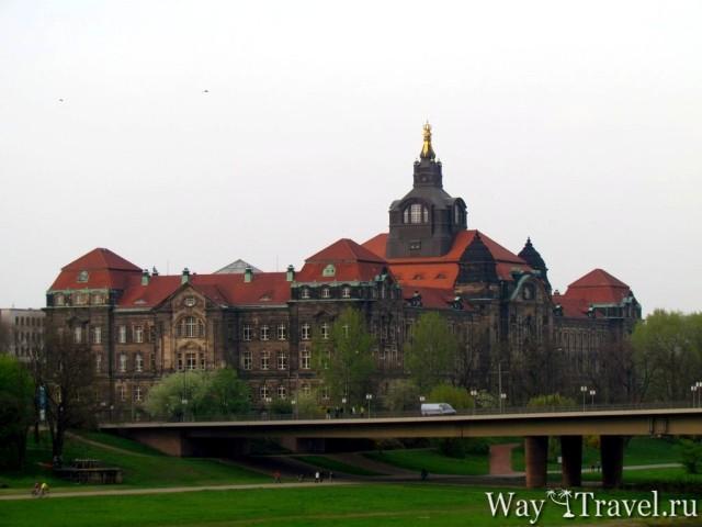 Саксонская государственная палата (S?chsische Staatskanzlei)